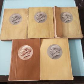 毛泽东选集(一至四卷为竖版繁体字,五卷为横排版一印)