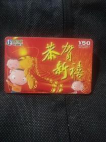 网通IP电话卡:中国申博成功