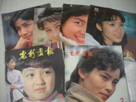 电影画报1989年封面巩俐