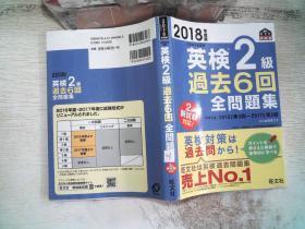 日文书一本  03
