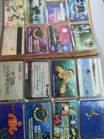 【200张】磁卡 电话卡贵宾卡会员卡 Vip卡 供应卡礼品卡 收藏