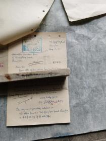 48年与美国总统号货轮毛笔信札一通(冯午)