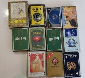 扑克牌,老扑克。合售