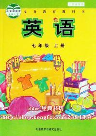 12审定外研版英语课本7七年级上册英语教科书外研社7上英语点读书