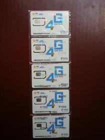 手机卡   中国电信    天翼4G 中国电信物联网10649专用卡【伍张】【未拆封】