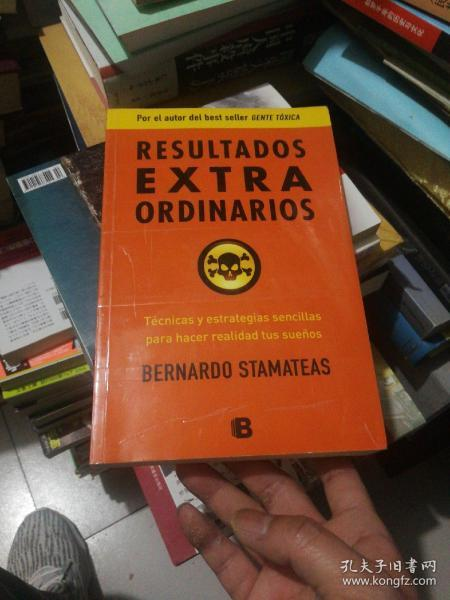 RWSULTADOS EXTRA ORDINARIOS