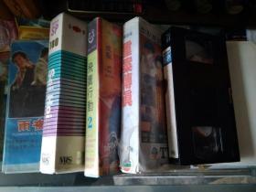 录像带 5盒