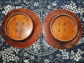 民国时期手工艺木料拼接铜箍工艺墨书汝南遣适款果盘一对