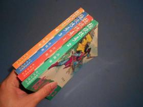 武侠小说-隐侠传奇-戊戟--1~4册全98年一版一印
