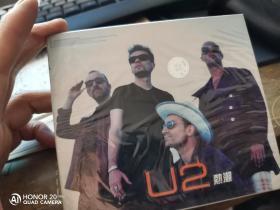 U2热潮 未开封