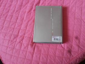 【提高模具寿命指南----选材及热处理】32开精装本666页,机械工业出版社