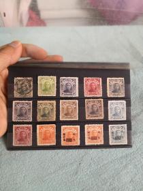 民国邮票一组  限东北贴用