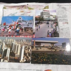 深圳明信片