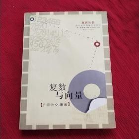 奥博丛书·高中数学奥林匹克系列:三角函数