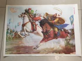 81年年画,,山东人民出版社出版