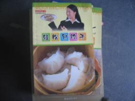 轻松包饺子