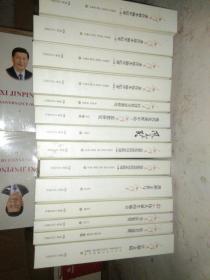 毛泽东早期文稿