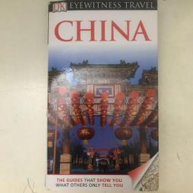 China (DK Eyewitness Travel Guides) 中国