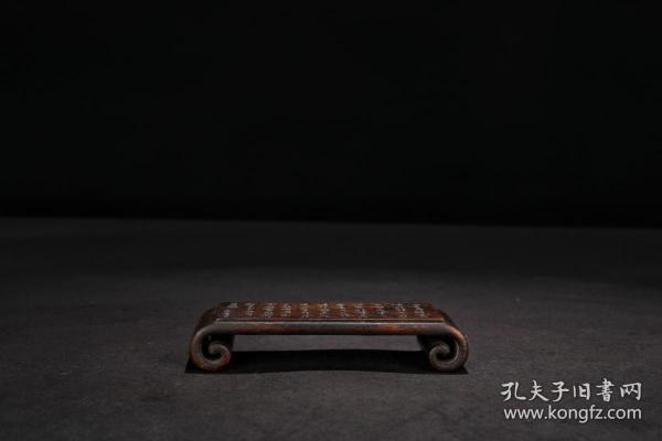 晚清:【竹雕诗文案几形墨床】