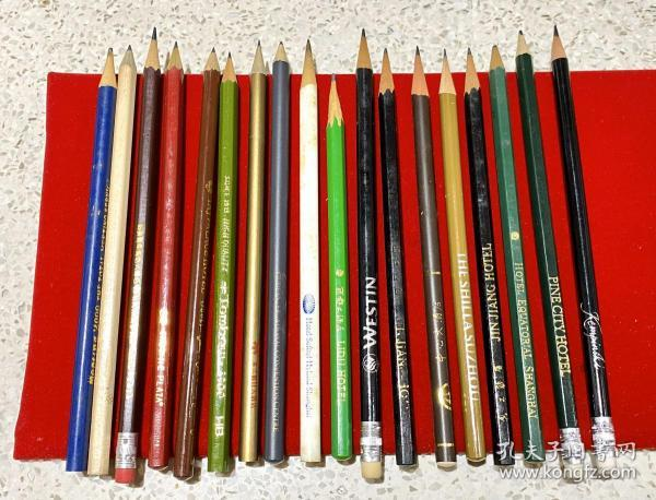 宾馆铅笔 均有标识 不重复 多年集藏 共18支 同出