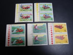 邮票  T13  农机  新全  带色标 数字