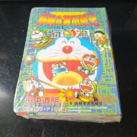 哆啦A梦历险记1-6 全套六册合售【未开封】