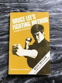 Bruce Lee Fighting Method  (李小龙技击法 第4册)美国正版英文书,黄皮封面。全书126页,1997年在香港购买,几乎从没翻过,封面后页写了几个字。本书不退不换,不议价,介意别买,所见即为所得,