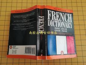 FRENCH DIDTIONARY