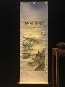 云豁风轻和风日本回流字画古玩肉笔手绘挂轴原装真迹现货