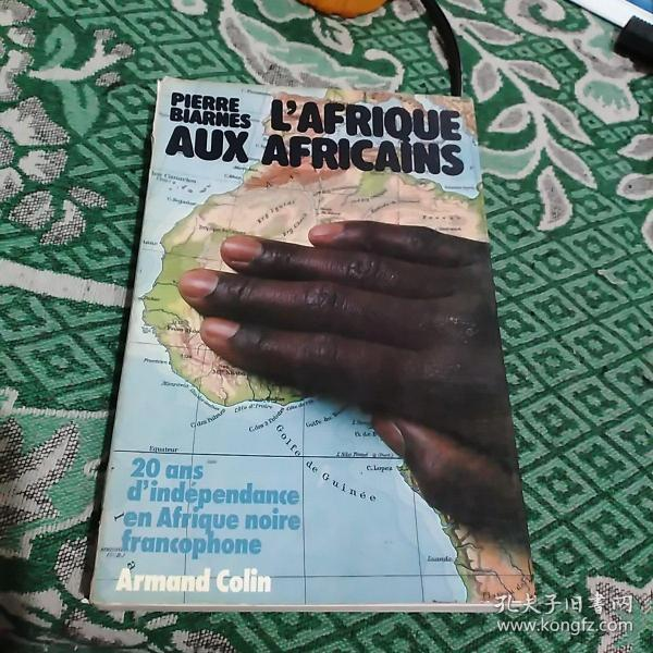 外文书一本