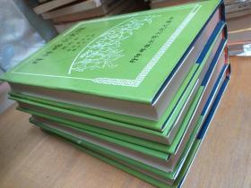 读史兵略评释 ( 1-4册)