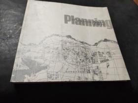 郑州城乡规划 2013
