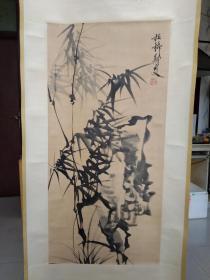 竹林图B1349.