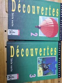 外文书2本合售