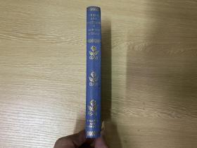 (英国版)Texts and Pretexts: An Anthology with Commentaries    赫胥黎《文本与前文本》, 钱钟书、董桥 爱读作家,夏志清:他的著作,除早期两三种外,差不多我全部读过,自藏的也有十四五种,二三十年来他一直是一位最使我心折的作家。从他的书里,我得到教益之多,实在无法估计。精装,1939年老版书