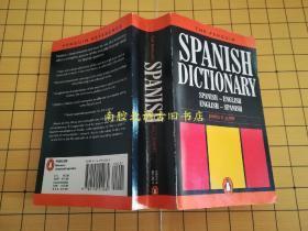 SPANISH DICTIONARY【企鹅西班牙语辞典,西英-英西】