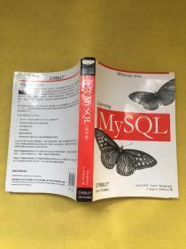 学习MySQL