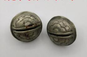 收藏古玩杂项民俗怀旧老物件红色文革物件清代银铃铛包老品相完整