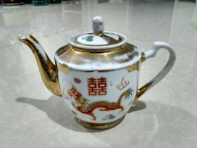 龙凤双囍壶