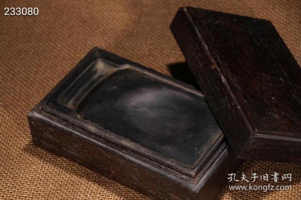 旧藏 文房端石盖砚