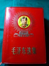 毛泽东选集一卷本(封面金色毛像天安门)