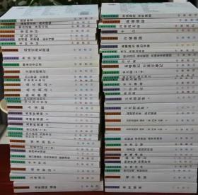 【开学前特价】历代史料笔记丛刊 全88种99册 中华书局