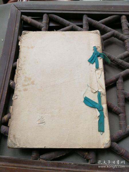 (加州D)草廬藏書:《離騷賦等古詩詞(六十年代寫本書于臨渙初級中學作者不詳(95頁))》