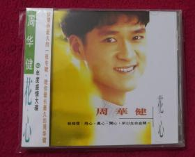 二手原版CD唱片:周华健——花心