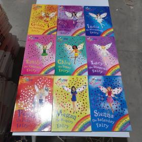 Rainbow Magic: The Pet Keeper Fairies 9本合售[11 12 22 24 25 28 35 36 41期]英文原版童书