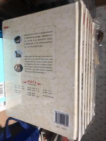 """""""中国红系列""""六册,含笔墨纸砚(典藏版)、老茶具、中国木文化、中国玉、中国印、中国瓷。"""
