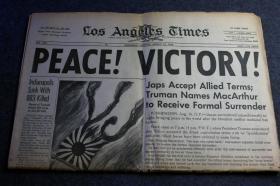 """1945年8月15日《洛杉矶时报》二战结束日报纸,标题为""""和平到来,胜利了"""",""""日本接受盟军条款,杜鲁门任命麦克阿瑟将军接受日本投降事宜"""",大火中坠落的日军军旗等图案。内容中大量整版战役经典影像以及庆祝等场景。"""