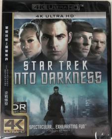 星际迷航2:暗黑无界(4K版)