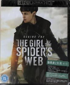 蜘蛛网中的女孩(4K版)