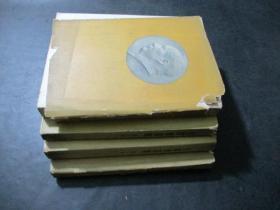 毛泽东选集  第1-4卷  大32开 竖版 繁体 一版一印